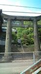 1日目水神神社鳥居.JPG