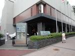 会場のニューオータニホテル.JPG