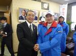 冬季国体出発式 中村知事と.JPG