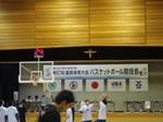 斐太高校会場.JPG
