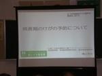 課外クラブ振興会.JPG