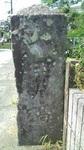 ICHINOSEBASHI.jpg