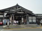 JR高尾駅.JPG